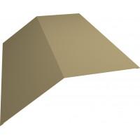 Планка конька плоского 145х145 0,45 PE с пленкой RAL 1014 слоновая кость