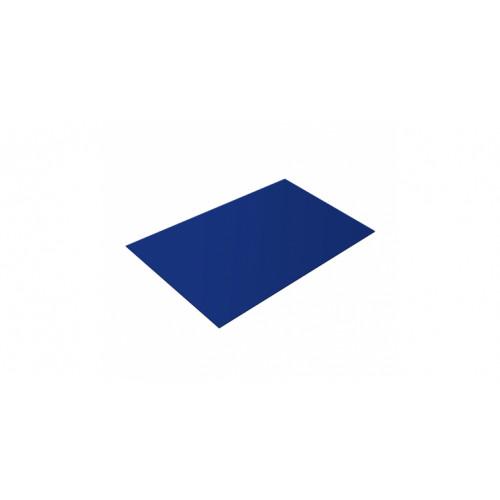 Плоский лист 0,45 PE RAL 5002 ультрамариново-синий