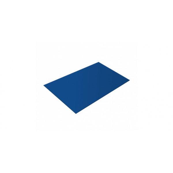 Плоский лист 0,45 PE RAL 5005 сигнальный синий